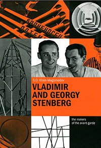 Книга «Vladimir and Georgy Stenberg», Khan-Magomedov Selim O. от Либрорума